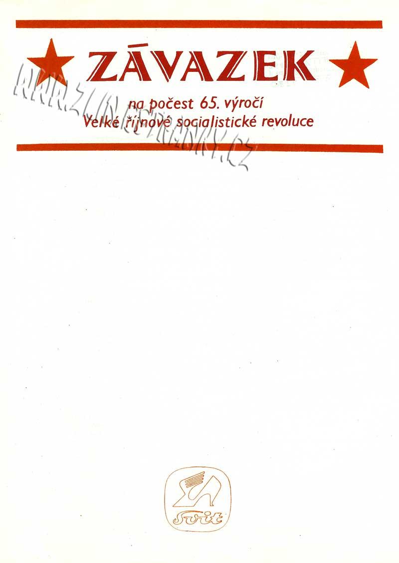 Svit-zavazkovy-list-1972-web